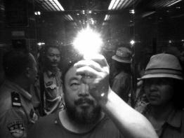 'Whatever's happened is already not interesting at all': Ai Weiwei's Blog